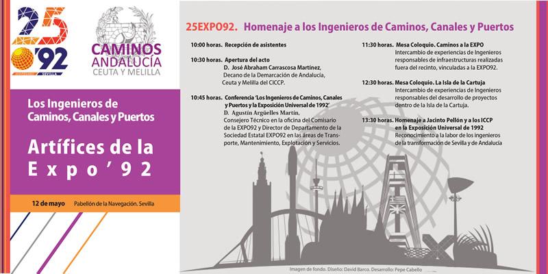 Consultora Alomon participa en el homenaje a los Ingenieros de Caminos, Canales y Puertos que participaron en el desarrollo de la Expo 92